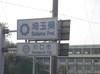 Saitamaken