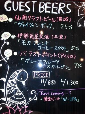 20160211_172301_1024x768