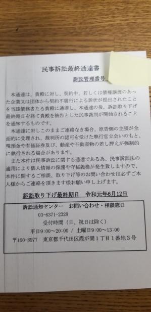 20190611_202414-1
