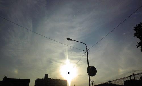 両脇に彩雲?